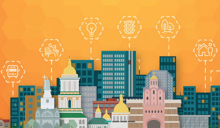 Kyiv Smart City Forum 2015