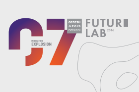Конференція Future Lab 2016 «Innovation explosion»