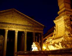 Стародавній рим ступаючи на стежку