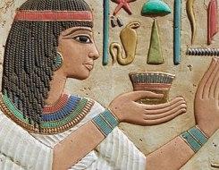 Давній єгипет дотягнутися до сонця