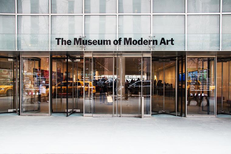 Стажування в музеї сучасного мистецтва MoMA в Нью-Йорку ...