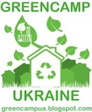 GreenCamp Ukraine