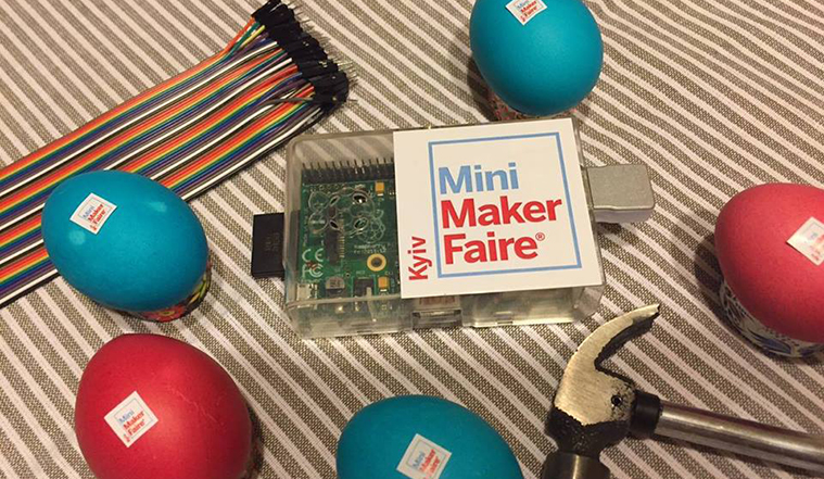 Другий фестиваль Kyiv Mini Maker Faire