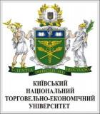 Київський національний торговельно