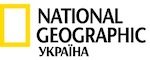 National Geographic в Україні
