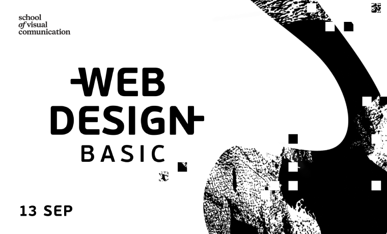 Курс «Web design: basic»