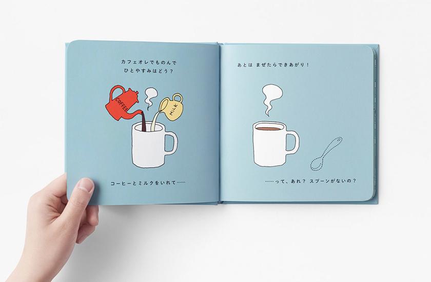 Японська студія створила книгу для розвитку креативу у дітей