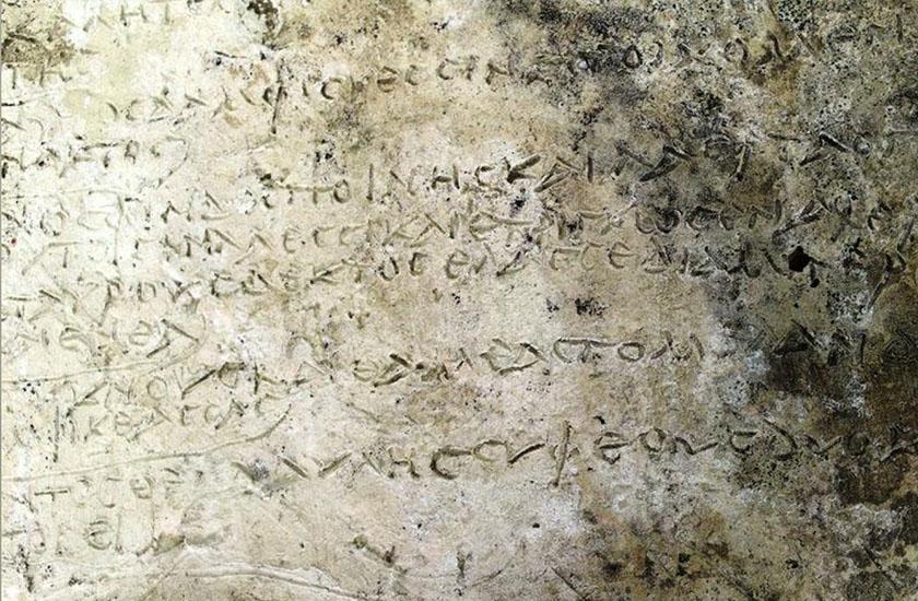 У Греції знайшли глиняний фрагмент «Одіссеї» Гомера