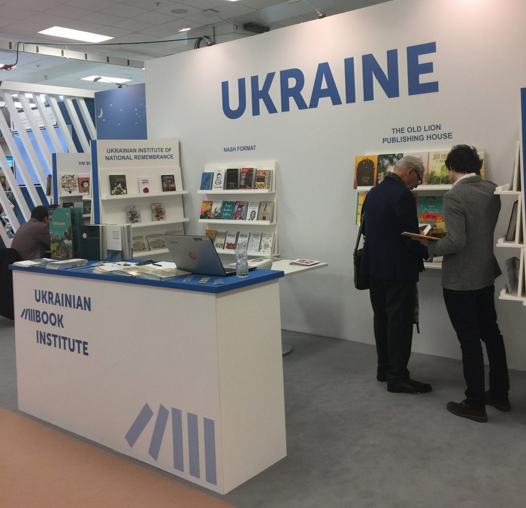 Ukraine-London-Book-Fair