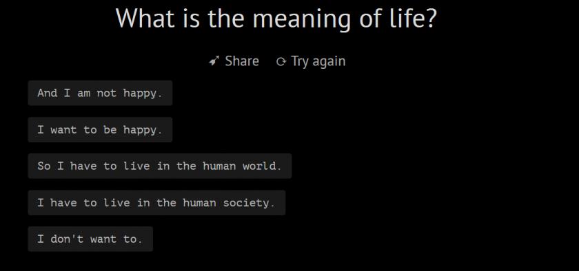 сенс життя