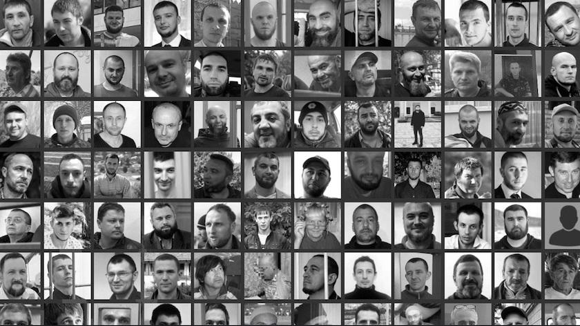 історії бранців Кремля