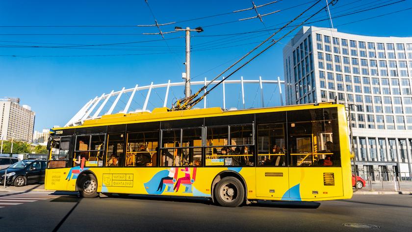 тролейбус Читай & Фантазуй