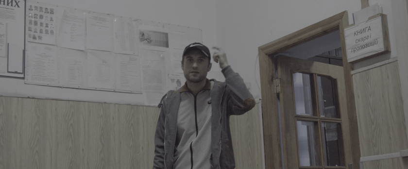 фестиваль українських короткометражок :КіноКульт