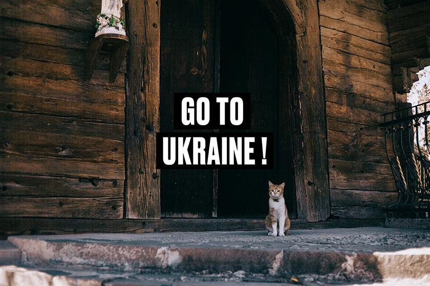 подорожі Україною